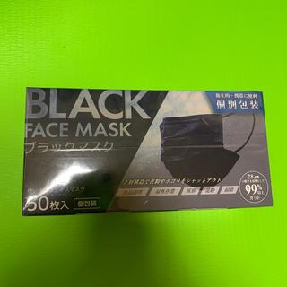 マスク ブラック