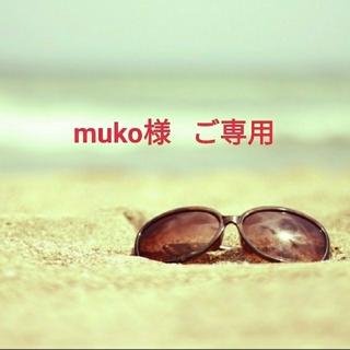 【muko様 ご専用】ビス リング  石あり  ホワイト  11.5×2(リング(指輪))