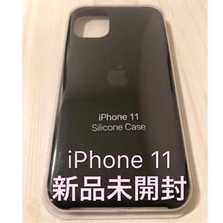 Apple - iPhone 11 シリコーンケース ブラック 純正 新品未開封