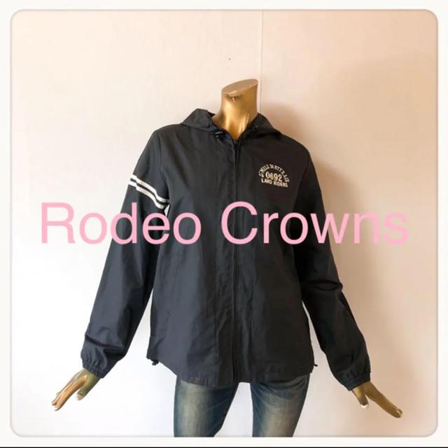 RODEO CROWNS(ロデオクラウンズ)の☘T2808☘Rodeo Crowns ナイロン パーカー ジャケット F レディースのトップス(パーカー)の商品写真