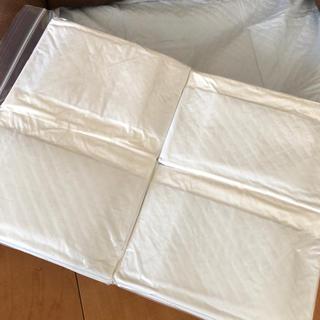 アイリスオーヤマ ペットシーツ  20枚 レギュラーサイズ