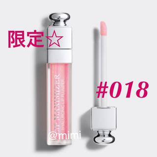 Christian Dior - 限定☆ ディオール マキシマイザー 018 ピンクサクラ