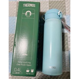 サーモス(THERMOS)のサーモス カーキ色 400ml水筒 新品(水筒)