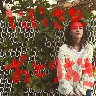 ファビアンルー(Fabiane Roux)の3月31日まで期間限定セール!美品☆17AW NOWOS アランニット(ニット/セーター)