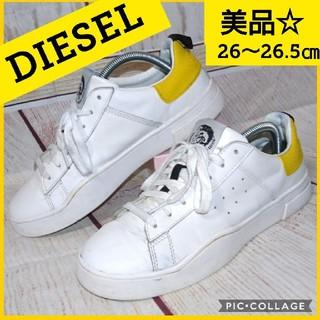 ディーゼル(DIESEL)のディーゼル S-CLEVER LOW 白イエロー スニーカー(スニーカー)