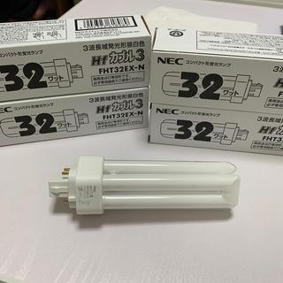 エヌイーシー(NEC)のNEC コンパクト形蛍光ランプ 32W 4本セット(蛍光灯/電球)