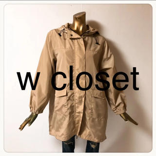 ダブルクローゼット(w closet)の☘T2835☘w closet ナイロン マウンテンパーカー M(ナイロンジャケット)