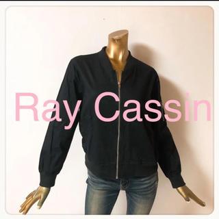 RayCassin - ☘T2837☘Ray Cassin MA-1 ブルゾン M