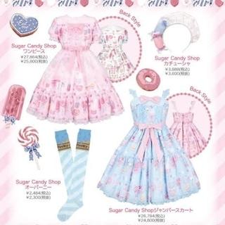 Angelic Pretty - Angelic Pretty Sugar Candy Shop ジャンスカ