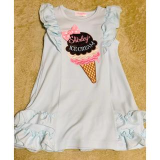 Shirley Temple - 100 アイスクリームカットソーワンピース