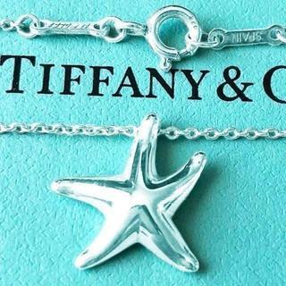 Tiffany & Co. - ☆新品☆未使用☆ ティファニー スターフィッシュ ペンダント