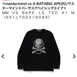 マスターマインドジャパン(mastermind JAPAN)の黒 M ロンT mastermind vs APE マスターマインド エイプ (Tシャツ/カットソー(七分/長袖))