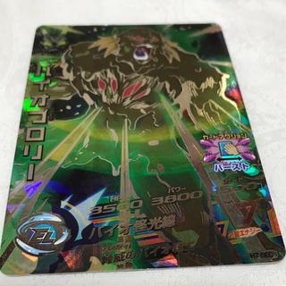 ドラゴンボール(ドラゴンボール)のドラゴンボールヒーローズ バイオブロリー(カード)