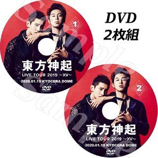 東方神起 京セラドームライブ  XV《DVD》