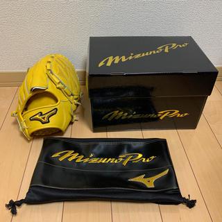 ミズノ(MIZUNO)のミズノプロ 硬式投手用グラブ お得‼️   クーポン発券中の為、特別価格‼️(グローブ)