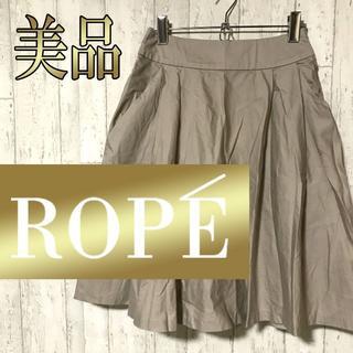 ロペ(ROPE)の✨ROPE ロペ スカート 麻混(ひざ丈スカート)