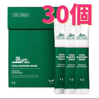 vt シカスリーピングマスク 30個(パック/フェイスマスク)