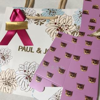 ポールアンドジョー(PAUL & JOE)のポール&ジョー ヌネット ラッピング セット ギフトボックス ショッパー ネコ(ラッピング/包装)