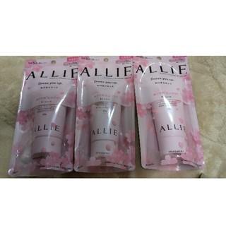 ALLIE - 🌸全/新入荷限定品🌸ALLIE トーンアップジェル 桜ピンクカラー60g×3
