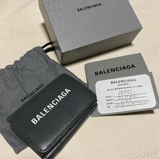 Balenciaga - バレンシアガ 3つ折り ペーパーミニウォレット(正規品)