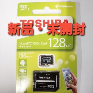 東芝 - 読込100M 東芝 TOSHIBA マイクロSDカード SDXC 128GB