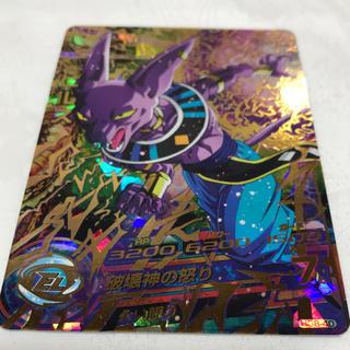 ドラゴンボール(ドラゴンボール)のドラゴンボールヒーローズ ビルス(カード)