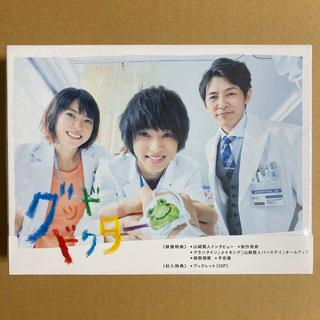 グッド・ドクター DVD BOX 山﨑賢人 上野樹里 グッドドクター 山崎賢人