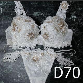 ワコール(Wacoal)のサルート☆店舗限定☆  88G  D70 & ソングM(ブラ&ショーツセット)