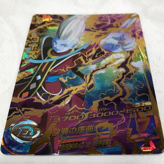 ドラゴンボール(ドラゴンボール)のドラゴンボールヒーローズ ウイス(カード)