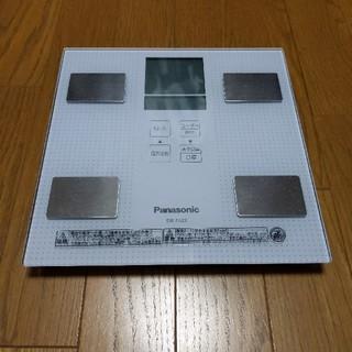 パナソニック(Panasonic)のパナソニック体組成計 EW-FA23(体脂肪計)