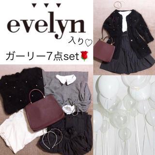 ZARA - 【evelyn】♡ガーリー7点set+.* lattice 福袋 ワンピース