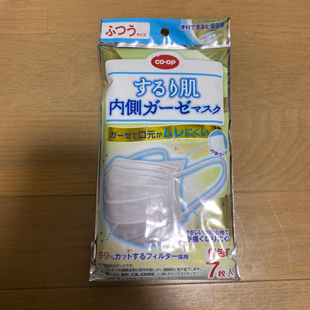 マスク洗濯除菌 、 マスクの通販 by R's shop
