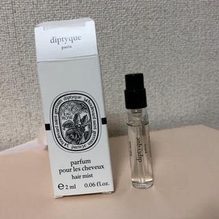 ディプティック(diptyque)のdiptyque ヘアフレグランス オー ローズ 試供品(ヘアウォーター/ヘアミスト)