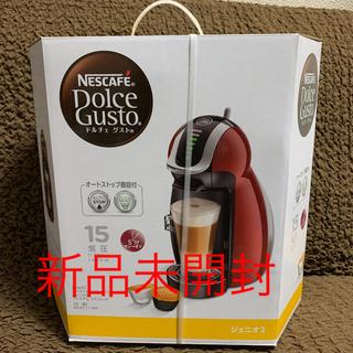 ネスカフェ ドルチェグスト ジェニオ2 プレミアム  MD9771-WR(コーヒーメーカー)