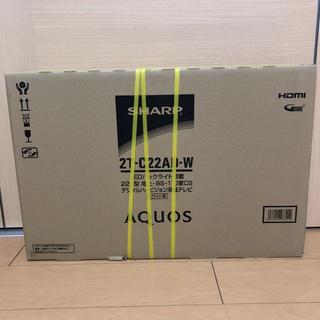 シャープ(SHARP)のSHARP AQUOS A AD 2T-C22AD-W(テレビ)
