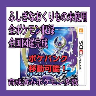 ニンテンドー3DS - ポケモン ムーン