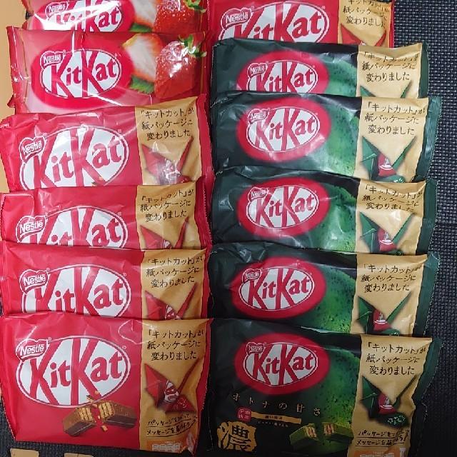 Nestle(ネスレ)のネスレ キットカット 12袋 食品/飲料/酒の食品(菓子/デザート)の商品写真