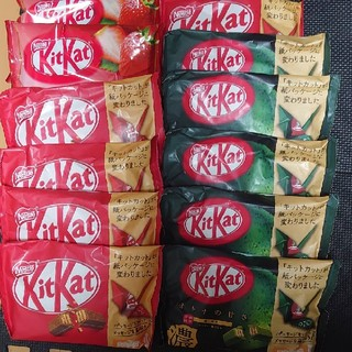 Nestle - ネスレ キットカット 12袋