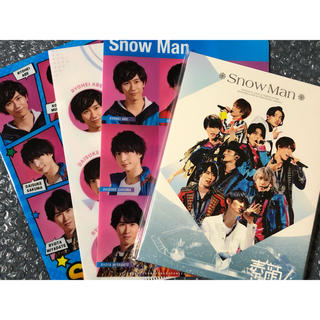 ジャニーズ(Johnny's)の素顔4 SnowMan盤/クリアファイル【即日発送】(アイドル)