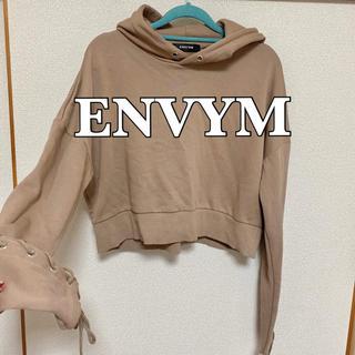 アンビー(ENVYM)の【新品未使用品】 ENVYM トレーナー(パーカー)