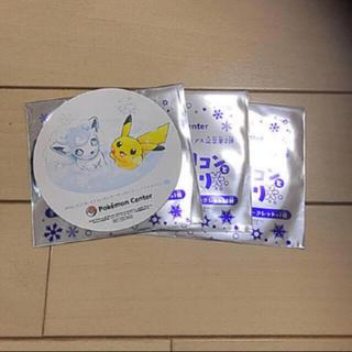 新品 未使用 ポケモンセンター札幌店リニューアルオープン記念コースター