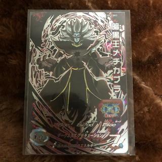ドラゴンボール - ドラゴンボールヒーローズ メチカブラ UM12-sec2