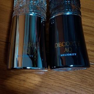 コスメデコルテ(COSME DECORTE)のコスメデコルテAQミリオリティダブルコンセントレイションラクマ最安値(美容液)