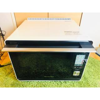SHARP - シャープ ヘルシオ オーブンレンジ AX-XW300