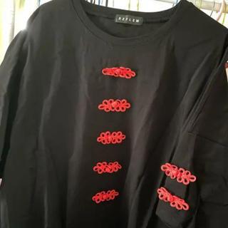 フーガ(FUGA)のレフレム チャイナボタンカットソー(Tシャツ/カットソー(半袖/袖なし))