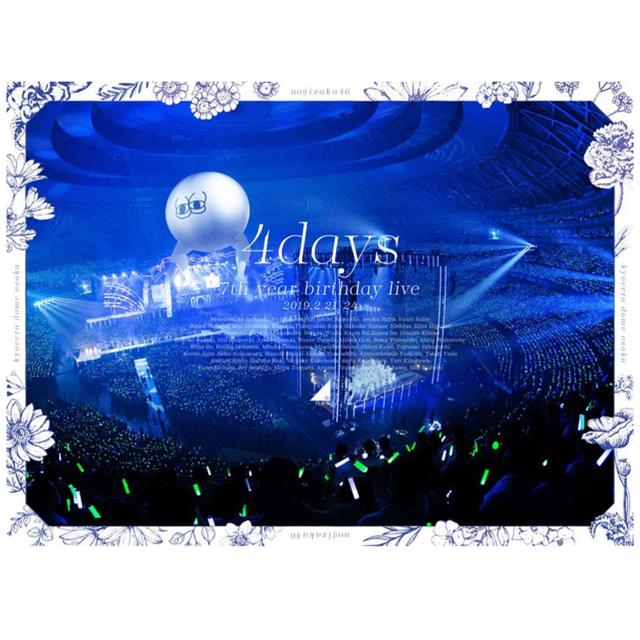 乃木坂46(ノギザカフォーティーシックス)の乃木坂46 7th YEAR BIRTHDAY LIVE  Blu-ray エンタメ/ホビーのDVD/ブルーレイ(アイドル)の商品写真