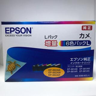 EPSON - EPSON エプソン カメ インク KAM-6CL-L 6色パックL