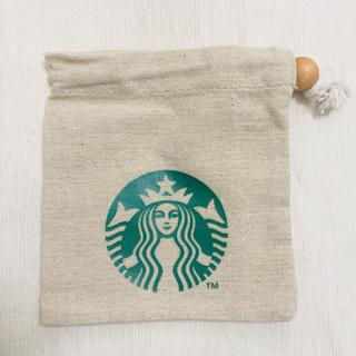 スターバックスコーヒー(Starbucks Coffee)の送料無料 新品 スターバックス 巾着 ポーチ(ポーチ)