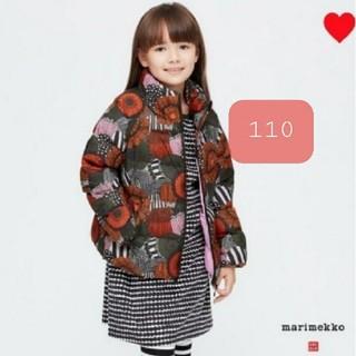UNIQLO - ユニクロ マリメッコ marimekko ライトウォームジャケット  新品