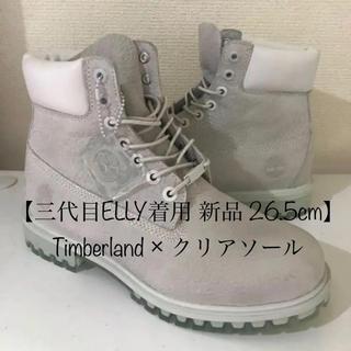 Timberland - 【三代目ELLY着用モデル 新品】26.5cm ティンバーランドクリアソール